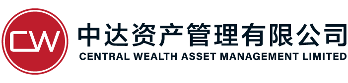 中达资产管理有限公司 Central Wealth Asset Management Limited